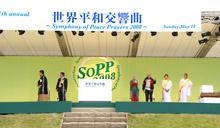sopp08_7