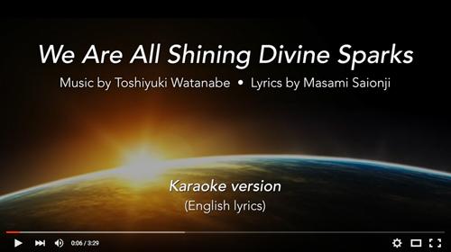 divine_karaoke